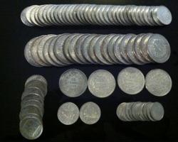 Antiquaire - Brocanteur - Dijon - Franck Neuville - Monnaie Argent